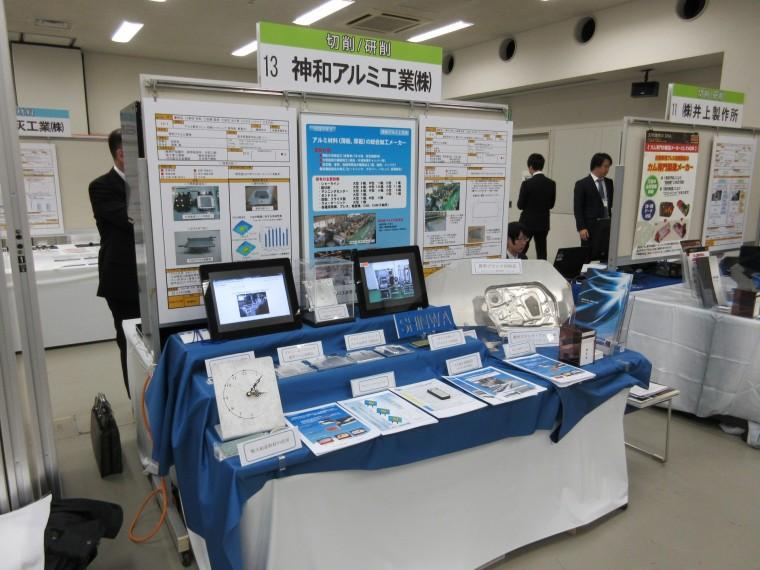 トヨタ展示会風景