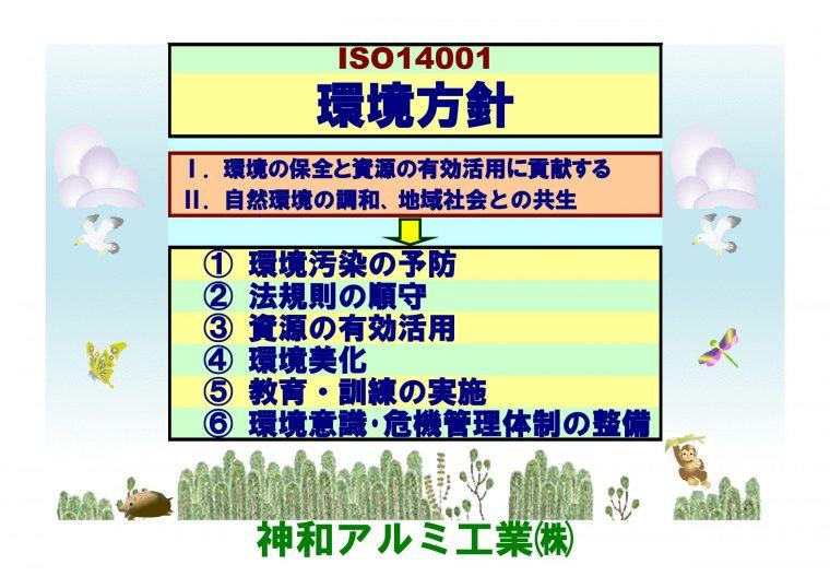0001 (10)